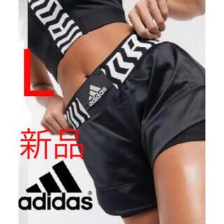 adidas - ❣️ 新品未使用 adidas ショートパンツ TKO タイツ付 2in1 L