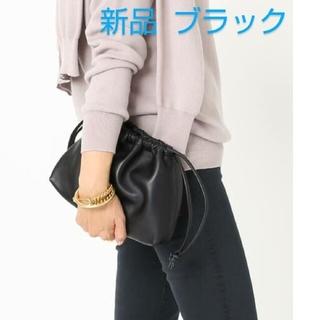 DEUXIEME CLASSE - 新品 Deuxieme Classe 【CELERI/セルリ】 BAG ブラック