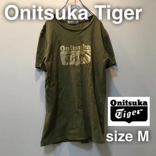 オニツカタイガー(Onitsuka Tiger)のOnitsuka Tiger オニツカタイガー Tシャツ M モスグリーン 深緑(Tシャツ/カットソー(半袖/袖なし))