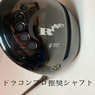マックスソウルRise g717 JPDA PROTOTYPE-LD ドライバー