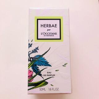 ロクシタン(L'OCCITANE)のロクシタン エルバヴェール オードパルファム(香水(女性用))