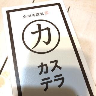 シャトレーゼ   カステラ(菓子/デザート)