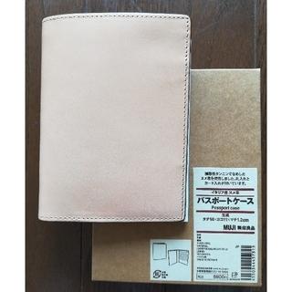 ムジルシリョウヒン(MUJI (無印良品))のMUJI無印良品 イタリア産ヌメ革 パスポートケース【生成】(財布)