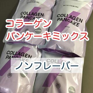 マイプロテイン(MYPROTEIN)の☆新品☆ コラーゲン パンケーキ ミックス 4個 マイプロテイン(プロテイン)