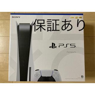 【27日発送】プレステ5 PS5 本体 ディスクドライブ搭載モデル