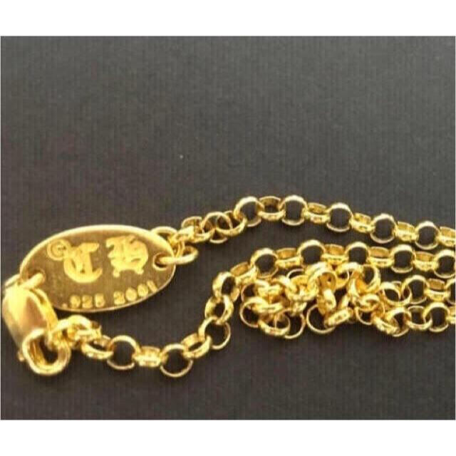 ★★22k gp ゴールドチェーン★刻印入★★ メンズのアクセサリー(ネックレス)の商品写真