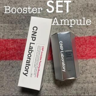 CNP - CNP / Booster & Ampule SET
