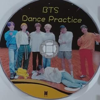bts dance practice DVD