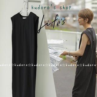 TODAYFUL - TODAYFUL■新品未使用■ Cotton Pencil Dress