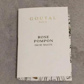 Annick Goutal - グタール ローズ ポンポン オードトワレ 香水 サンプル 試供品 フレグランス
