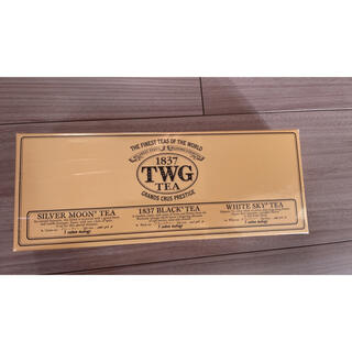 TWG紅茶