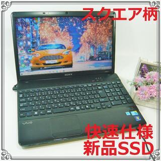 スクエア柄★快速SSD&Corei3★Windows10ノートパソコン本体