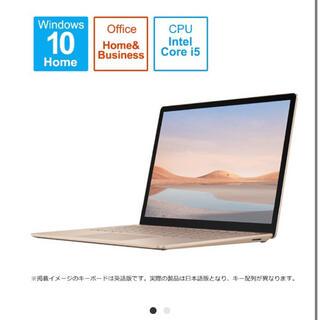 マイクロソフト(Microsoft)のSurface laptop4 8GB 512GB 13.5インチ (ノートPC)