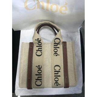 Chloe クロエ woody スモール クロエトートバッグ