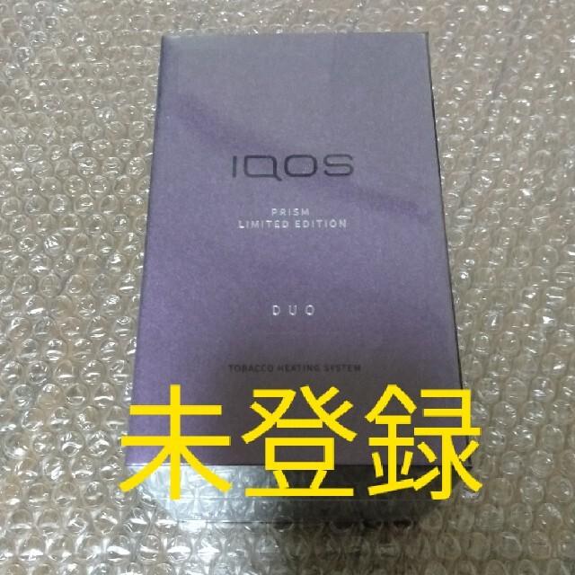 IQOS(アイコス)の【未登録】iqos3 duo 本体 プリズム アイコス3 DUO スマホ/家電/カメラの生活家電(その他)の商品写真