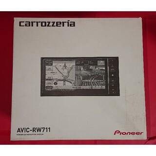 パイオニア(Pioneer)のカロッツェリア 楽ナビ AVIC-RW711 新品未使用(カーナビ/カーテレビ)
