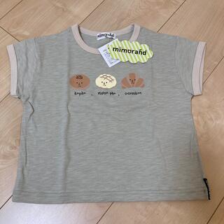 しまむら - ミモランドTシャツ