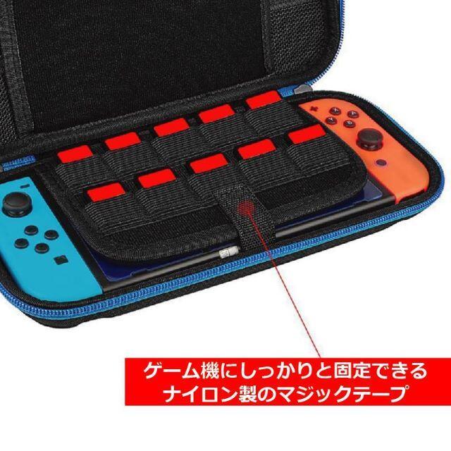 任天堂 スイッチ 用 ケース 青 ソフト20個 ケーブル入る あつもり 鬼滅の刃 エンタメ/ホビーのゲームソフト/ゲーム機本体(その他)の商品写真