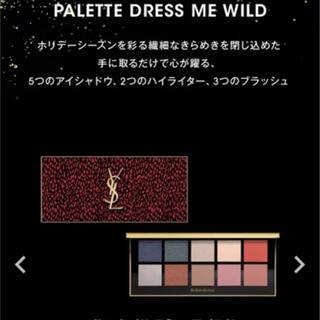 イヴサンローランボーテ(Yves Saint Laurent Beaute)の最終値下げ   YSL 限定 新品 未使用 クリスマスコフレ パレットドレスミー(アイシャドウ)