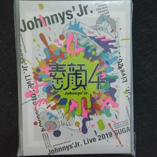 素顔4 ジャニーズJr.盤(特典なし) DVD2枚組