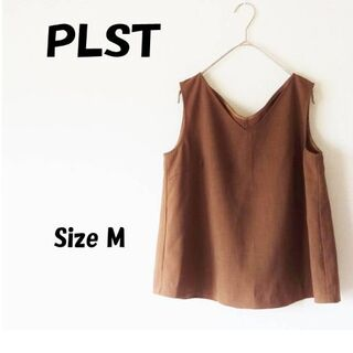 PLST - 古着 美品 夏服 プラステ ゆったりカットソー ノースリーブ 茶 M