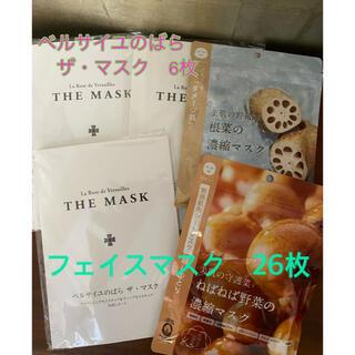 Cosme Kitchen - ベルサイユのばら/ザ・マスク6枚/美肌の貯蔵庫/野菜濃縮マスク20枚