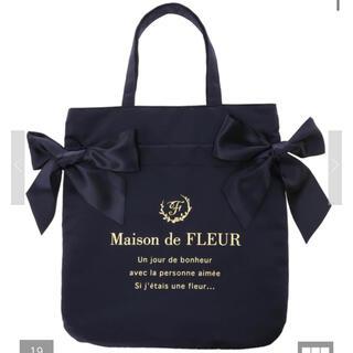 Maison de FLEUR - Maison de FLEUR ダブルリボントートバッグ ネイビー