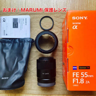 SONY - 【おまけ付】Sonnar T* FE 55mm F1.8 ZA 単焦点レンズ