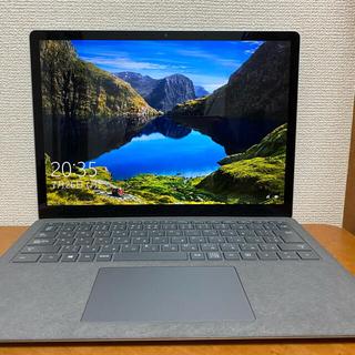 マイクロソフト(Microsoft)のSurface Laptop 4 プラチナ Office2019(ノートPC)