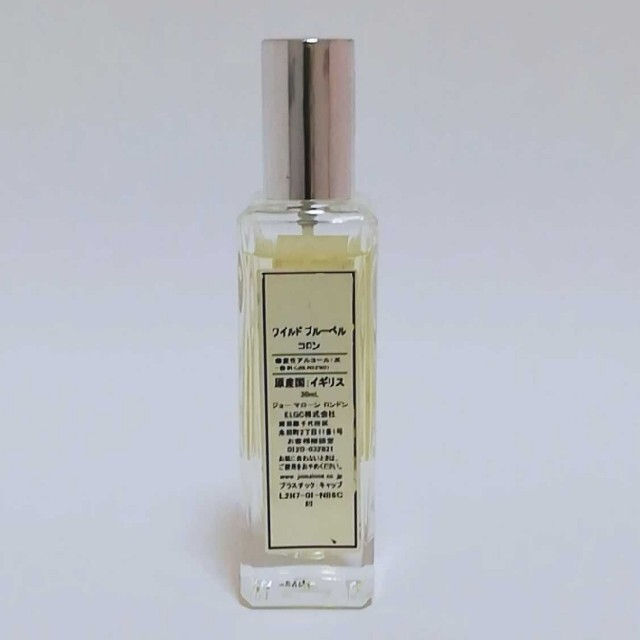Jo Malone(ジョーマローン)のJO MALONE ジョーマローン ワイルドブルーベル コロン 30ml 香水 コスメ/美容の香水(香水(女性用))の商品写真