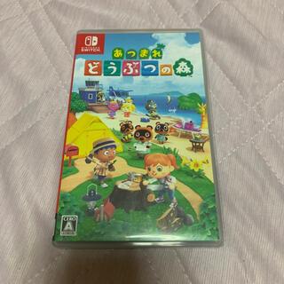 任天堂 - 任天堂 Switch あつまれどうぶつの森 ソフト