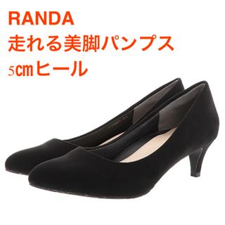 【1度使用】RANDA/走れる美脚パンプス/23/5cmヒール/ブラックスエード