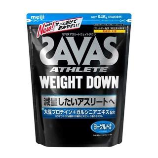 SAVAS - 【まとめ買いOK】ザバス アスリート ウエイトダウン ヨーグルト風味