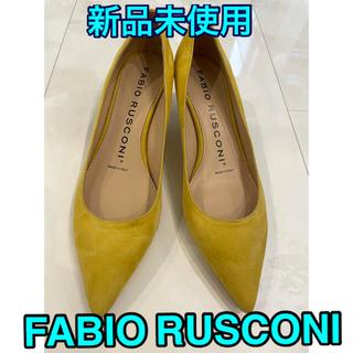 FABIO RUSCONI - 【新品未使用】FABIO RUSCONI   ポインテッドトゥパンプス イエロー