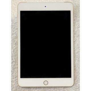 Apple - APPLE iPad mini 4 wifi+cellular
