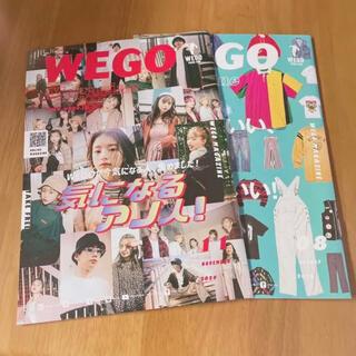 ウィゴー(WEGO)のWEGO Magazine  2020年 8.11月号(ファッション)