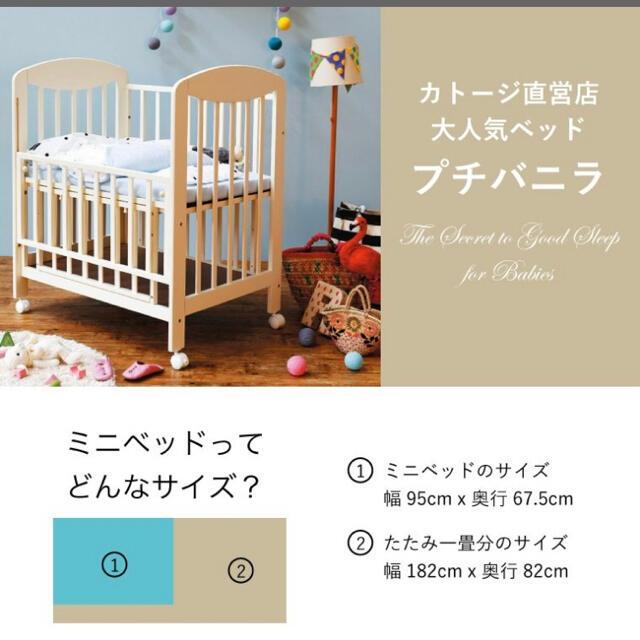 KATOJI(カトージ)のカトージ ミニベッド 引き取り限定 キッズ/ベビー/マタニティの寝具/家具(ベビーベッド)の商品写真