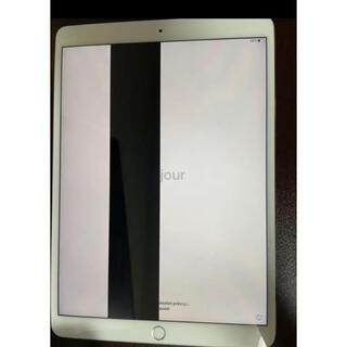 Apple - iPad Pro 10.5 wifiモデル 256GB  ジャンク 故障品