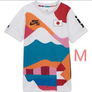 NIKE - Nike SB Parra Japan Kit Skateboard M 堀米