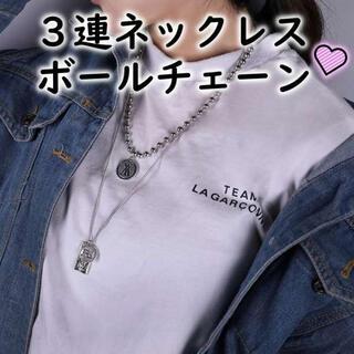 3連 ペンダント ネックレス シルバー 韓国 ファッション オルチャン