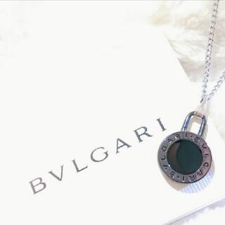 BVLGARI - 【正規 未使用】BVLGARI ブルガリ ロゴ チャーム ネックレス ペンダント