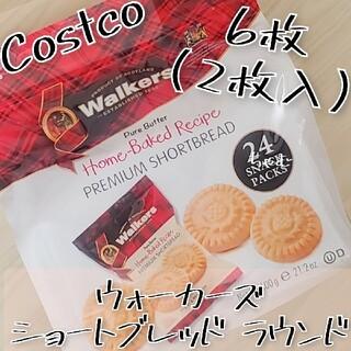 コストコ - コストコ ウォーカーズ クッキー ショートブレッド ラウンド 6袋(1袋2枚入)