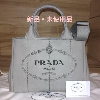 PRADA - 【新品・未使用品】プラダ カナパS トートバッグ ショルダーバッグ 確実正規品