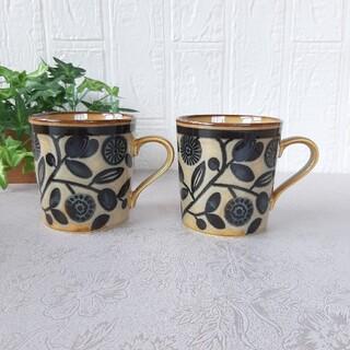 新品 日本製 美濃焼 ペア マグカップ クラシコ 花とオリーブ コーヒーカップ