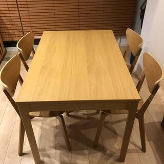 IKEA - IKEA イケア テーブル セット リビング 伸縮 ダイニングテーブル