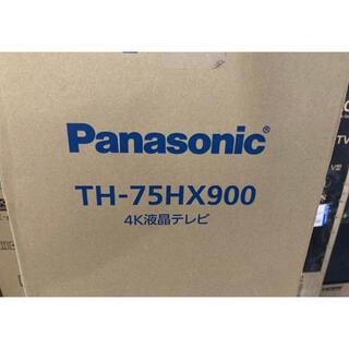 Panasonic - ✨展示品✨Panasonic TH75-HX900 長期保証付