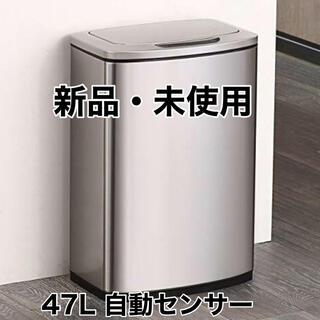 コストコ(コストコ)のEKOセンサー付きゴミ箱(シルバー 47L) (ごみ箱)