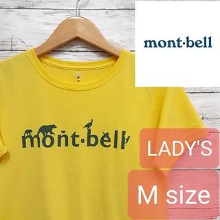 モンベル(mont bell)の✨専用出品✨ mont-bell(モンベル) レディースTシャツ アウトドア(Tシャツ(半袖/袖なし))