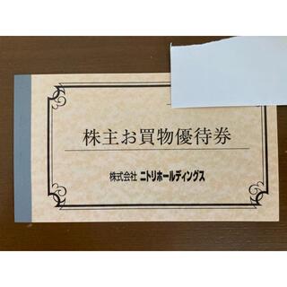 ニトリ(ニトリ)のニトリ株主優待10%割引券5枚セット(ショッピング)
