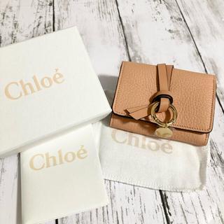 クロエ(Chloe)の【大人気!人気色!】Chloe クロエ  アルファベット ミニ 財布 ピンク(財布)